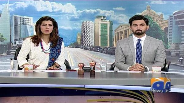 Geo Pakistan 20-May-2019