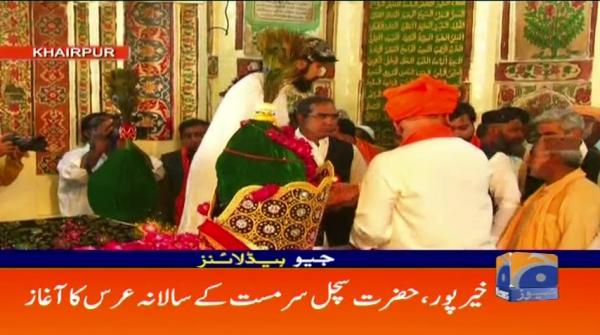 Geo Headlines - 01 PM - 20 May 2019