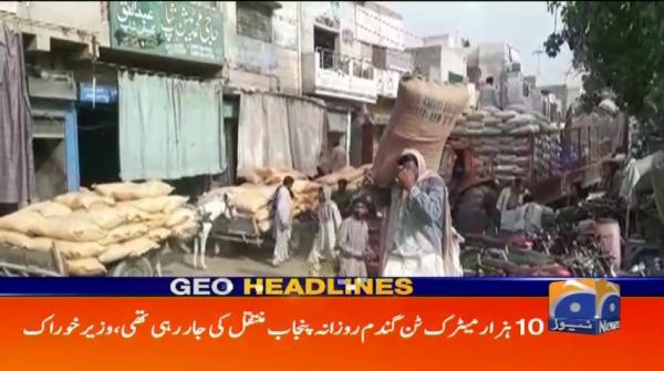 Geo Headlines - 02 PM - 20 May 2019