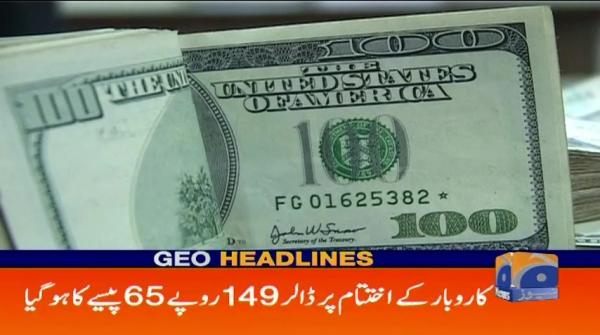 Geo Headlines - 04 PM - 20 May 2019
