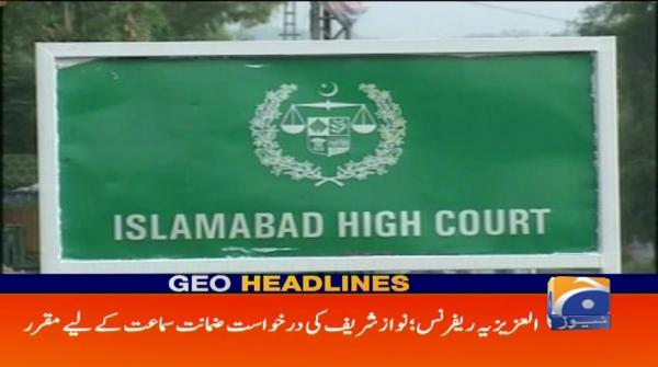 GEO HEADLINES - 11 PM  - 20 May 2019