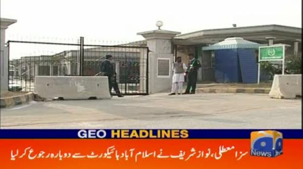Geo Headlines - 11 AM - 20 May 2019