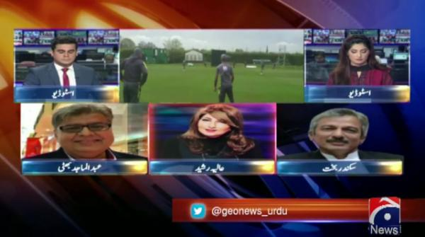 Cricket analysts react to changes in Pakistan's World Cup squad