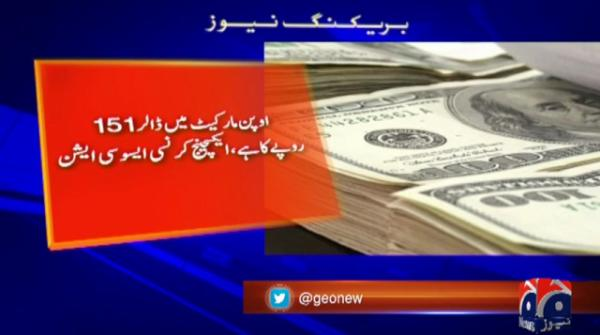 Dollar reaches Rs151 in open market
