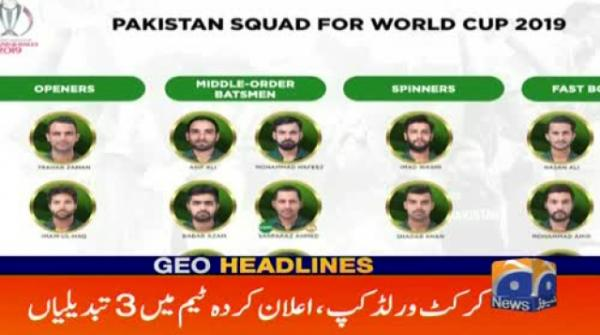 GEO HEADLINES - 06 PM 20-May-2019