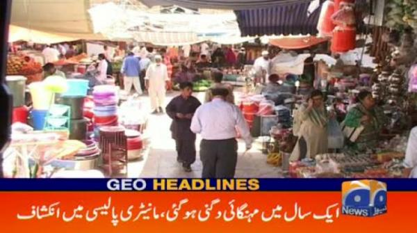GEO HEADLINES - 07 PM 20-May-2019