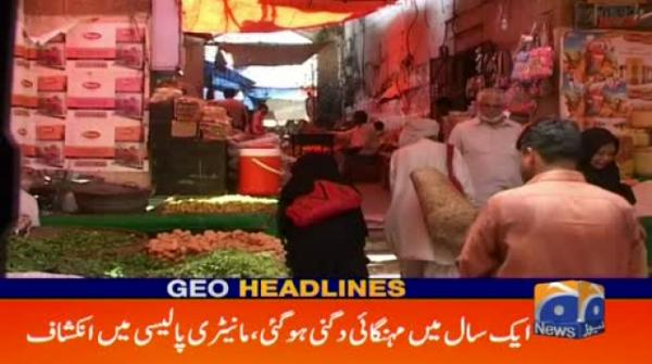 GEO HEADLINES - 08 PM 20-May-2019