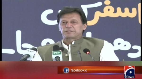 PM Imran Khan says opposition leaders didn't let country prosper