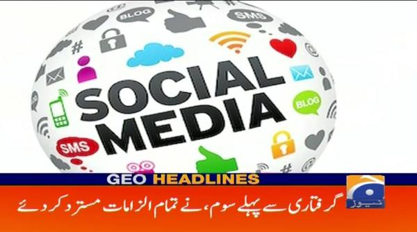 Geo Headlines - 09 AM  - 21 May 2019