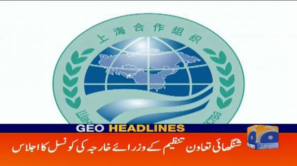 Geo Headlines - 11 AM  - 21 May 2019