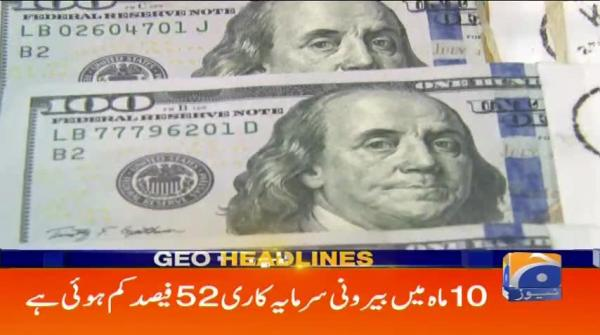 Geo Headlines - 02 PM  - 21 May 2019