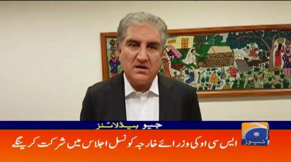 Geo Headlines - 03 PM  - 21 May 2019