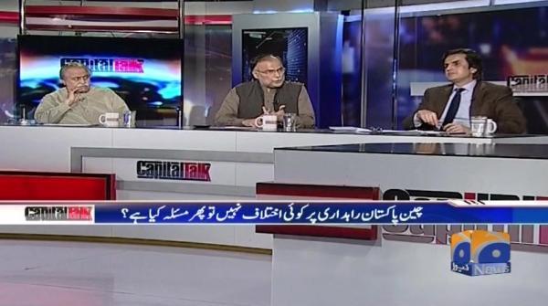 Capital Talk - 21 May 2019