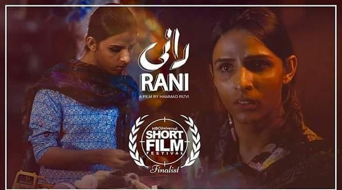 Trans activist Kami Sid's film 'Rani' to be screened at Cannes