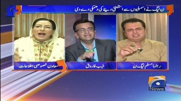 Aapas Ki Baat - 21 May 2019