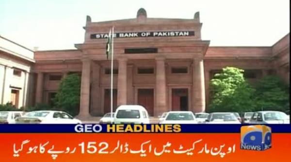 GEO HEADLINES - 12 AM  - 21 May 2019