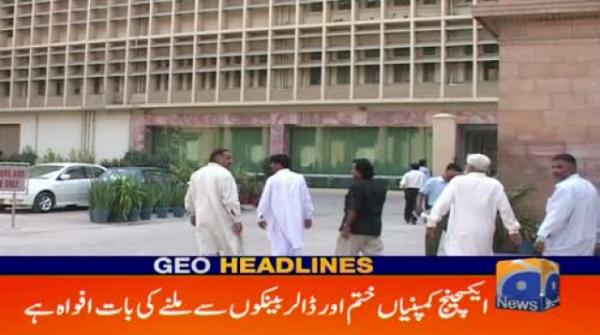 GEO HEADLINES - 02 AM  - 21 May 2019