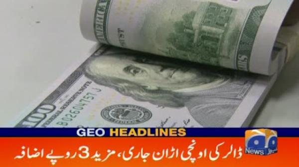 GEO HEADLINES - 07 PM 21-May-2019