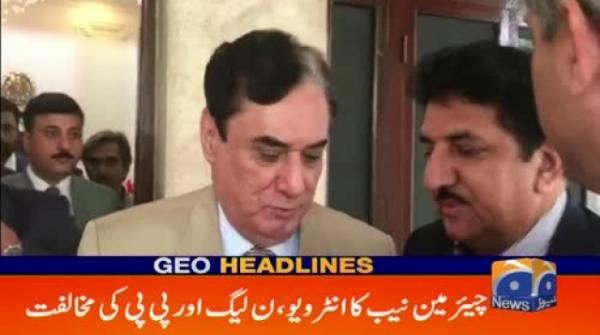GEO HEADLINES - 08 PM 21-May-2019