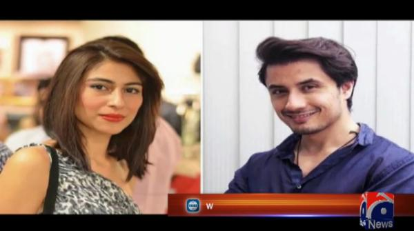 Ali Zafar vs Meesha Shafi: Seven witnesses submit affidavits in defamation case