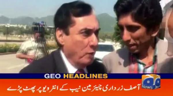 GEO HEADLINES - 09 PM - 21 May 2019