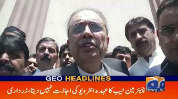 GEO HEADLINES - 10 PM 21-May-2019