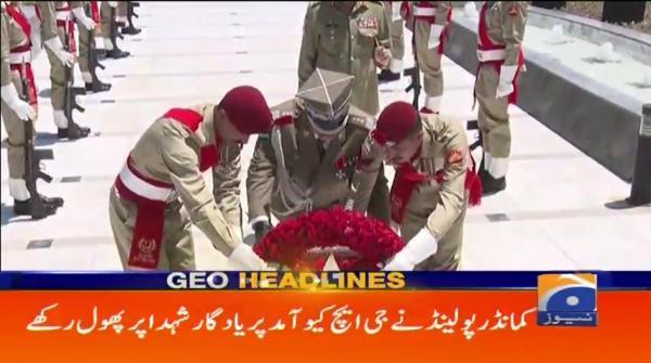 Geo Headlines - 12 AM - 22 May 2019