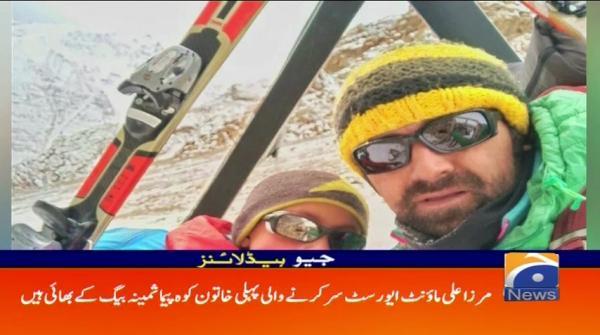 Geo Headlines - 10 AM - 22 May 2019