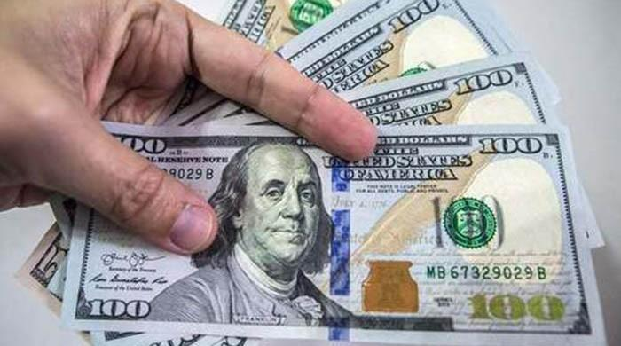 Pakistani rupee registers slight gains against US dollar