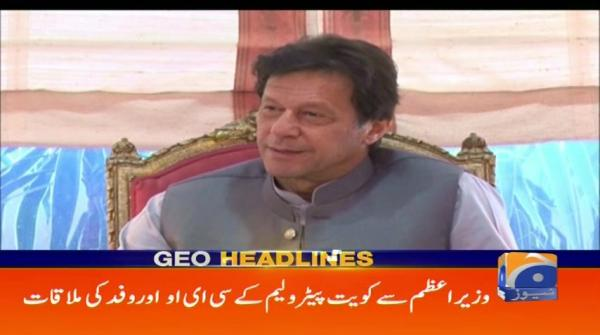 Geo Headlines - 05 PM - 22 May 2019