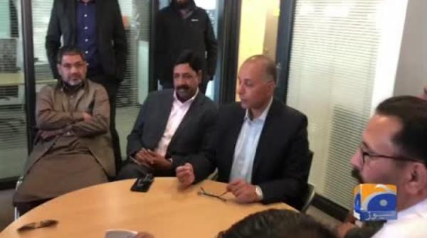 Geo News Special – 61 Candidates Vying For 8 European Parliament Seats From Northwest
