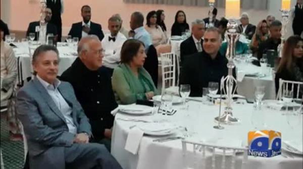 Geo News Special – Graham Layton Trust Organizes Charity Dinner In Manchester