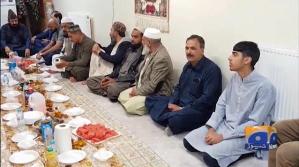 Geo News Special – Death Anniversary Of Hazrat Khadija (R.A.) Observed In Manchester