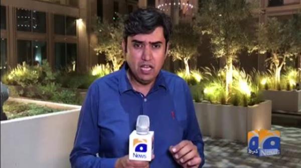 Geo News Special – Dubai Announces Permanent Residency – Golden Card - System