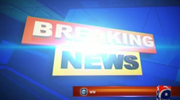 NAB arrests Sindh Engro Coal Mining Chairman Khursheed Jamali