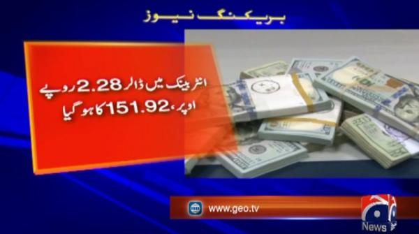 US dollar reaches Rs154 in open market