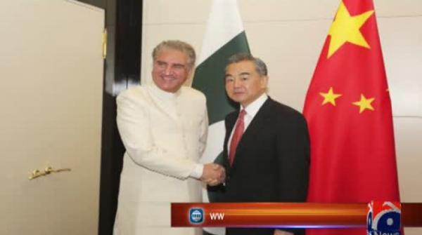 Pakistan wants to enhance trade with SCO countries: FM Qureshi