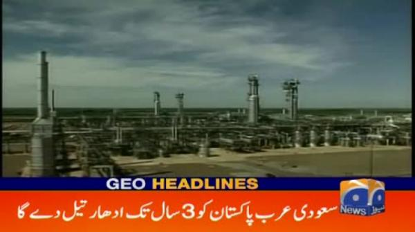 GEO HEADLINES - 08 PM 22-May-2019