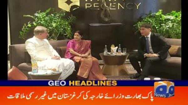 GEO HEADLINES - 10 PM 22-May-2019