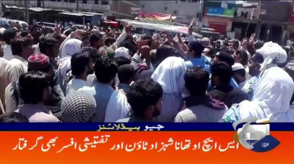 GEO HEADLINES - 11 PM - 22 May 2019