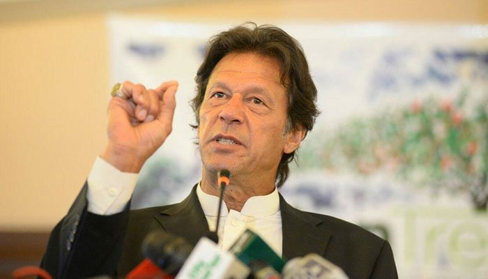 PM Imran Khan directs EOBI to provide maximum facilities to