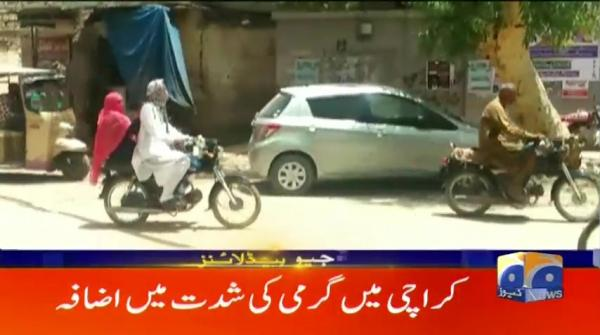 Geo Headlines - 11 AM - 23 May 2019