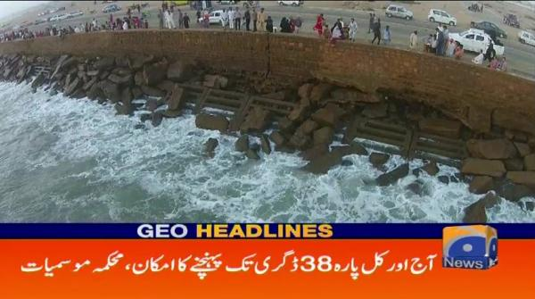Geo Headlines - 12 PM - 23 May 2019