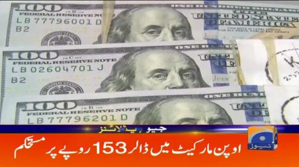 Geo Headlines - 01 PM - 23 May 2019