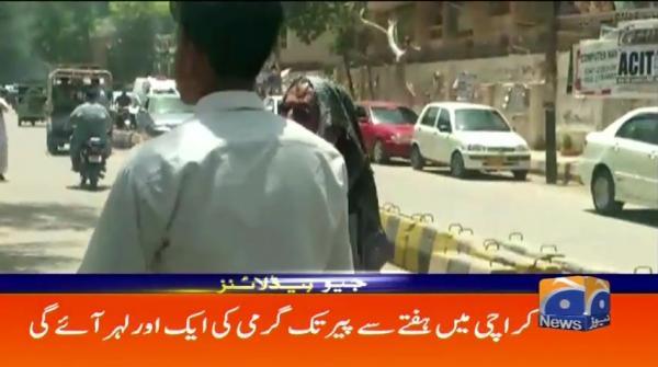 Geo Headlines - 05 PM - 23 May 2019