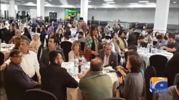 Geo News Special – After Brexit, British Minorities Will Face Discrimination: Speakers At Smile Aid Iftar Party