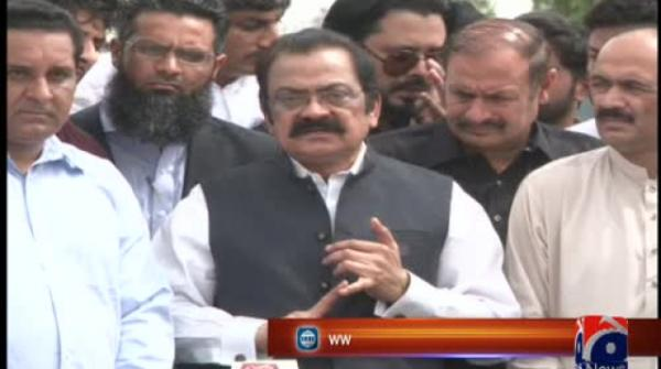 Govt made IMF incharge of State Bank of Pakistan: Rana Sanaullah