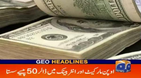 GEO HEADLINES - 10 PM  23-May-2019