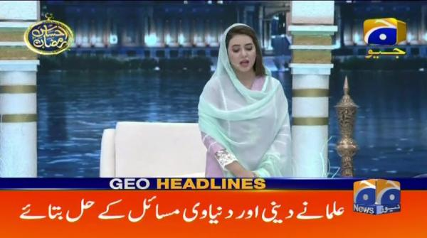 Geo Headlines - 12 PM -  24 May 2019