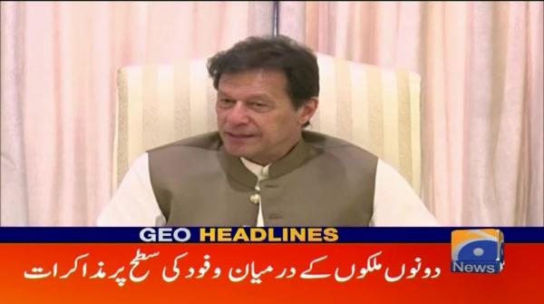 Geo Headlines - 03 PM -  24 May 2019